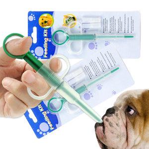 宠物喂药器喂药棒泰迪狗狗猫咪用喂药萨摩耶喂药针管送药器工具