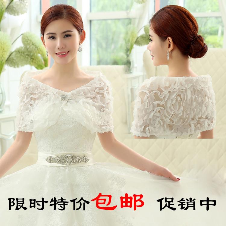 新娘披肩结婚婚纱披肩配饰外套蕾丝披肩春夏白色显瘦一字肩女
