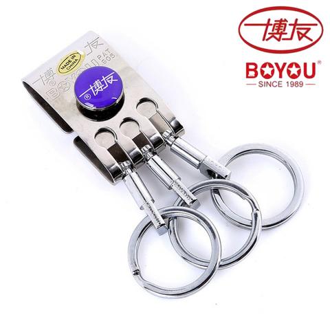 正品博友不锈钢钥匙扣 皮带三环钥匙圈男士汽车腰挂环钥匙链共6款