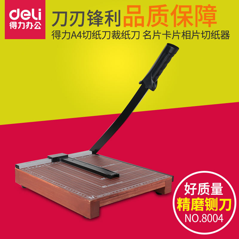 USD 45.20] Right hand paper cutting machine, A4 manual paper ...