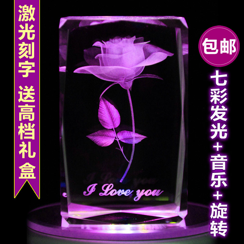 Creative Birthday Gift Girl Send Female Teacher Girlfriend Friend Wife Romantic Special Heart Of The Double Ninth Festival
