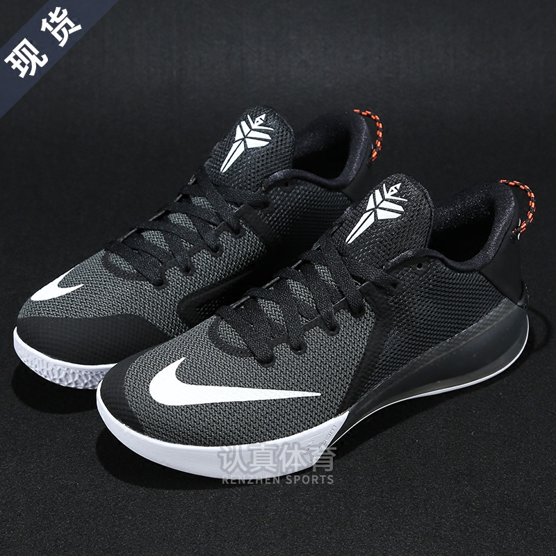 d6799a82c33a Nike KOBE Bryant Venom 6 low to help ZOOM cushion cushioning Field Combat  Basketball Shoes 897657 · Zoom · lightbox moreview · lightbox moreview ...