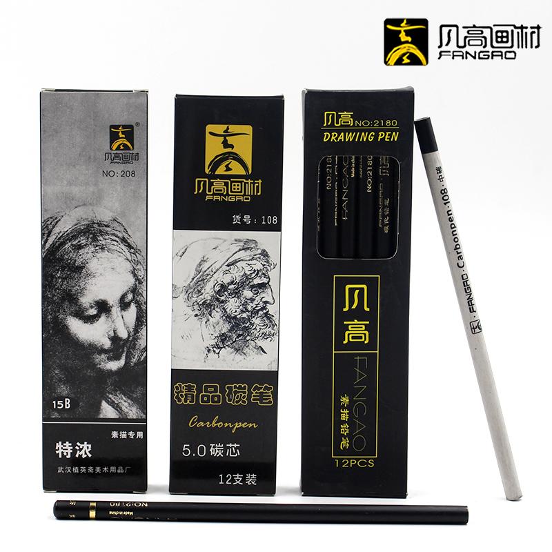凡高碳笔2180/108碳笔速写中、美术绘图专用炭笔15B软性考试
