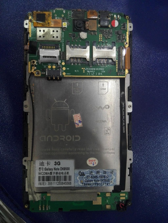 适用于天语U90总成T810屏幕 触摸屏显示屏外屏 TFT5K0102FPC-A1-E