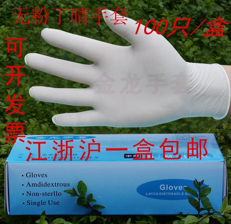 Одноразовая латексная нитрильная пластиковая резиновая хирургия перчатки Охрана труда резиновая анти-нефтяная промышленность перчатки Маслостойкие белый оптовые продажи
