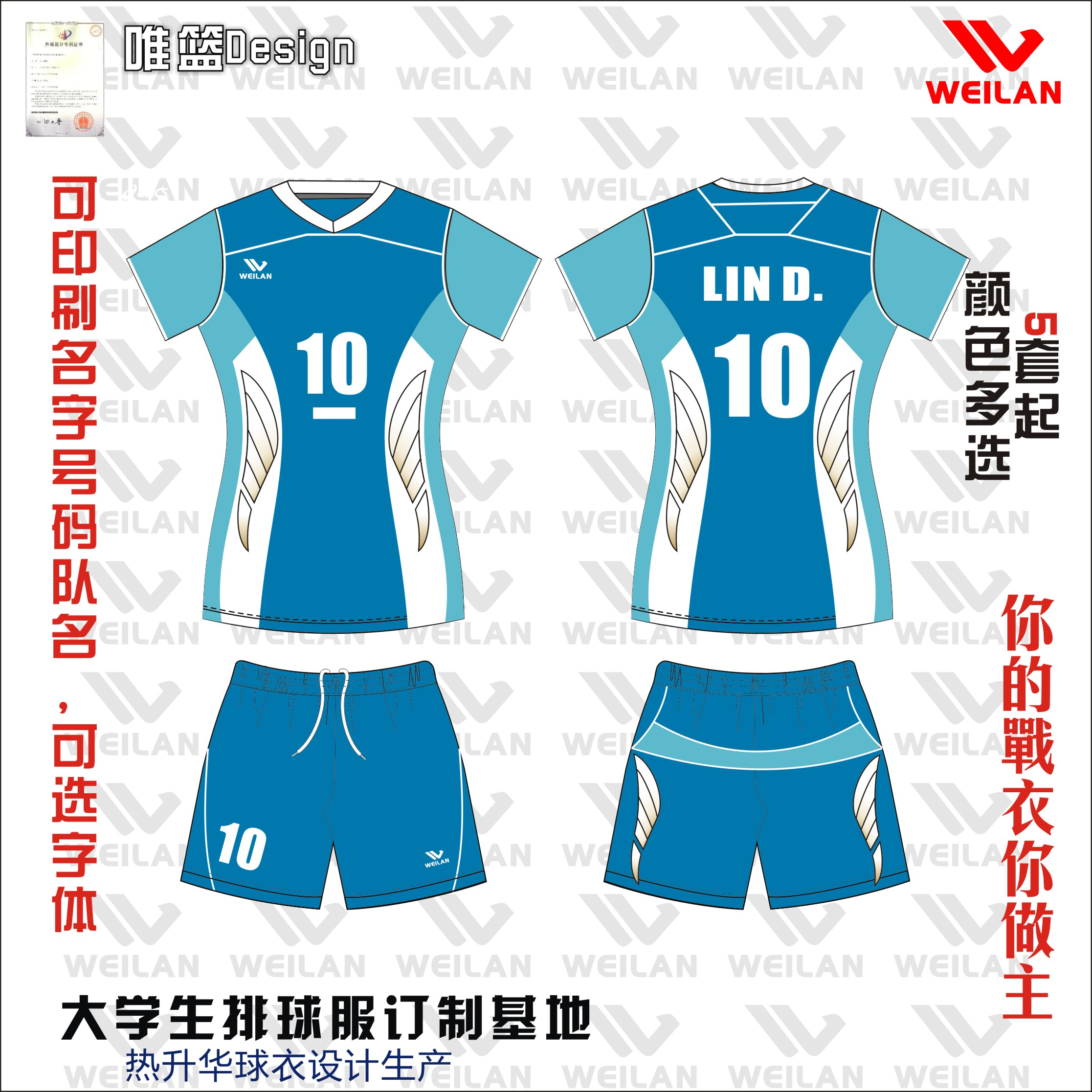 USD 18.54] Custom volleyball volleyball game suits custom-made ...