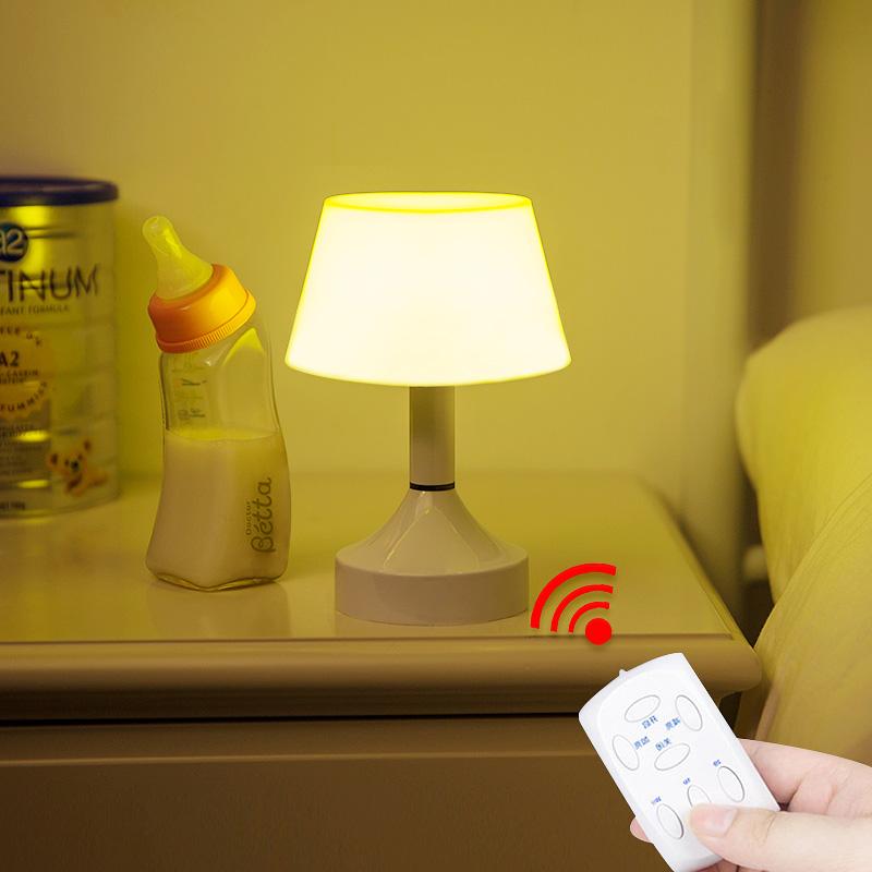 大牌!【万火】可充电遥控小夜灯台灯