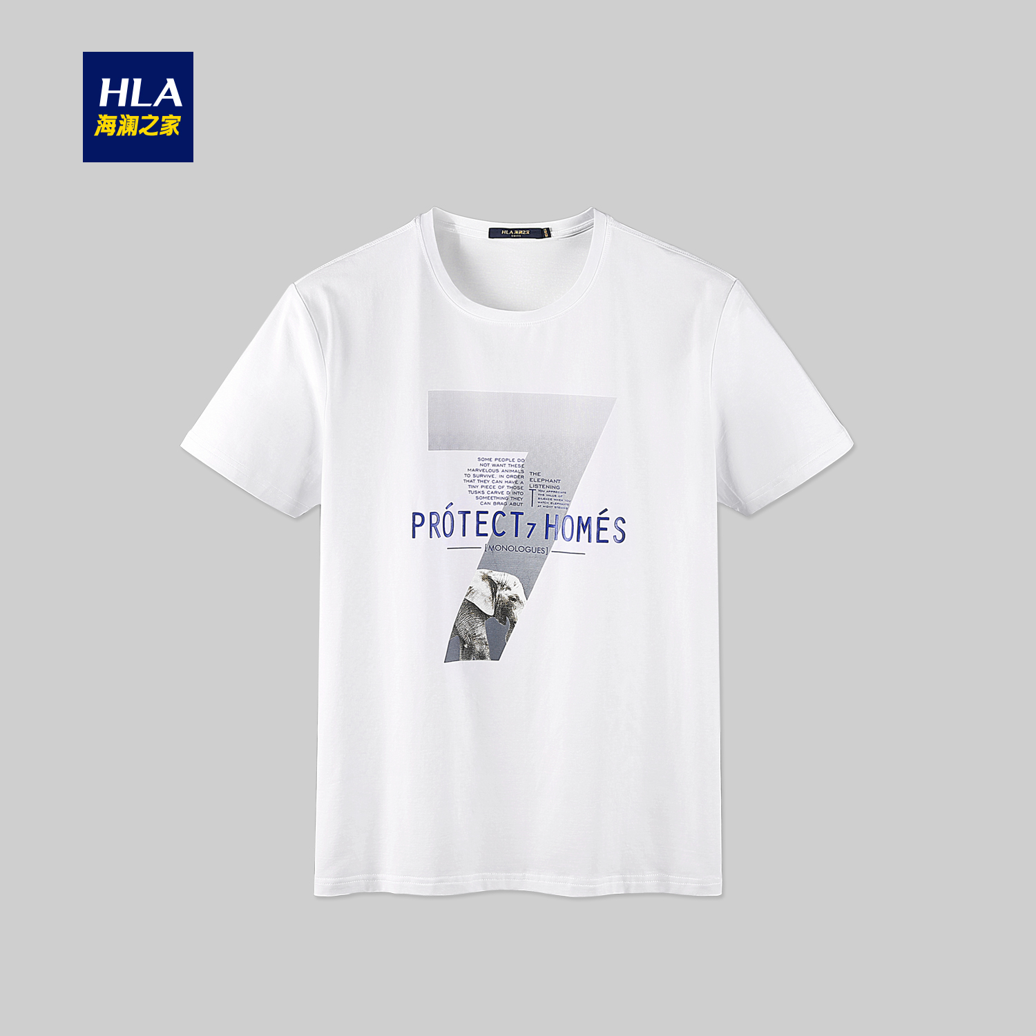 Usd hla hailan house printing short sleeved t for 24 hour t shirt printing