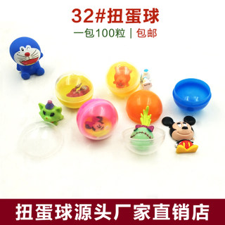 32MM mixed tolerated twisting coin machine toy toys toy toy twisting tuning ball a package 100