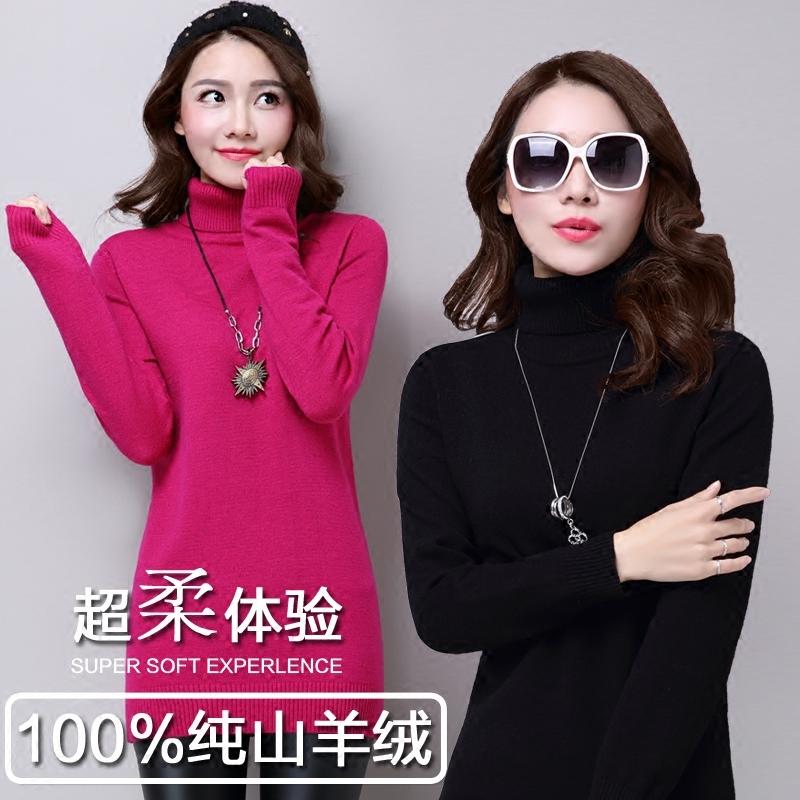 2015冬季新款针织衫高领打底裙 韩版修身显瘦中长款女士毛衣套头