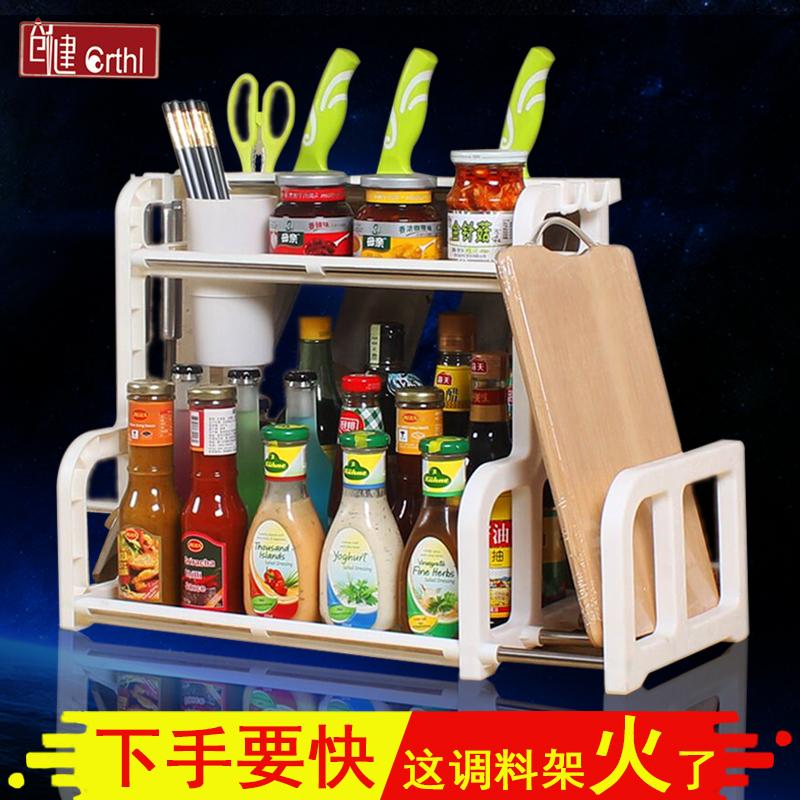 Кухонные стеллажи приправы поставляет посуду небольшой универмаг хозяйственный держатель для ножей многофункциональный 2 многослойных 3 кухни