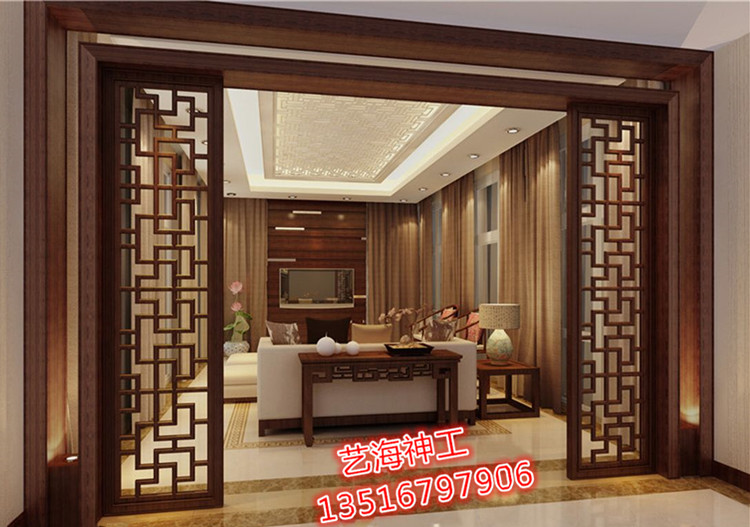 USD 71.25] Custom-made Chinese screen partition hollow plate ...