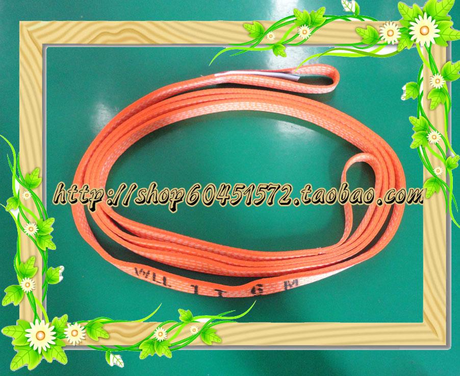 白色环形扁平起重吊装带行车工业用2头扣吊带3T4T5T8T*1M-20M
