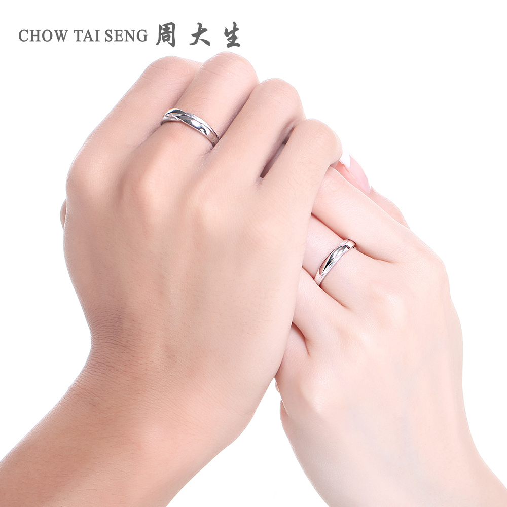 Zhou Dasheng pt950 Platinum Ring for Men and Women Platinum Couples ...