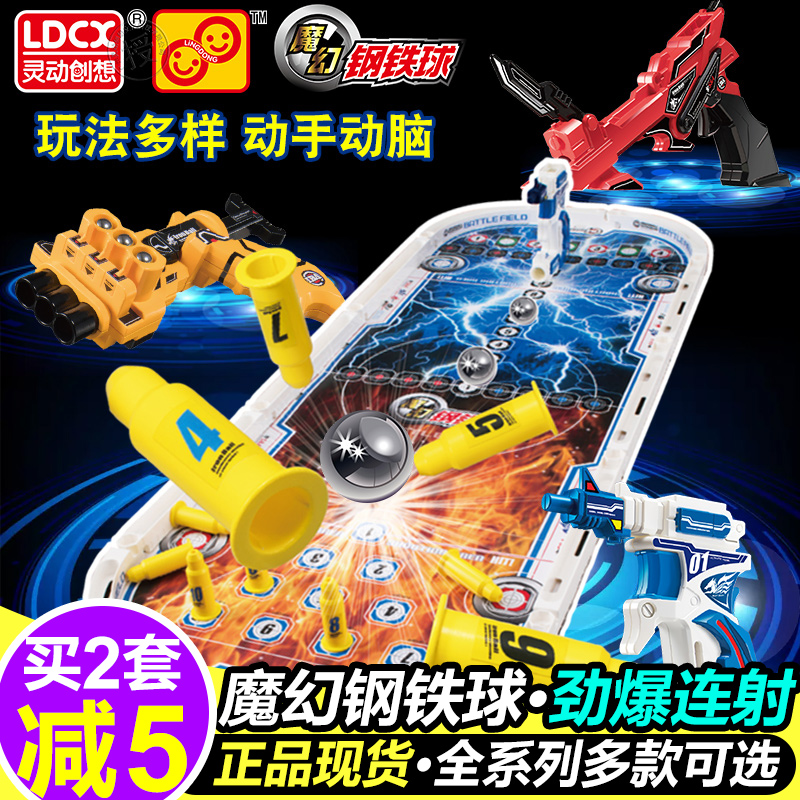 Usd 29 30 Genuine Smart Magic Steel Ball Shooting War Toys Fire Ice