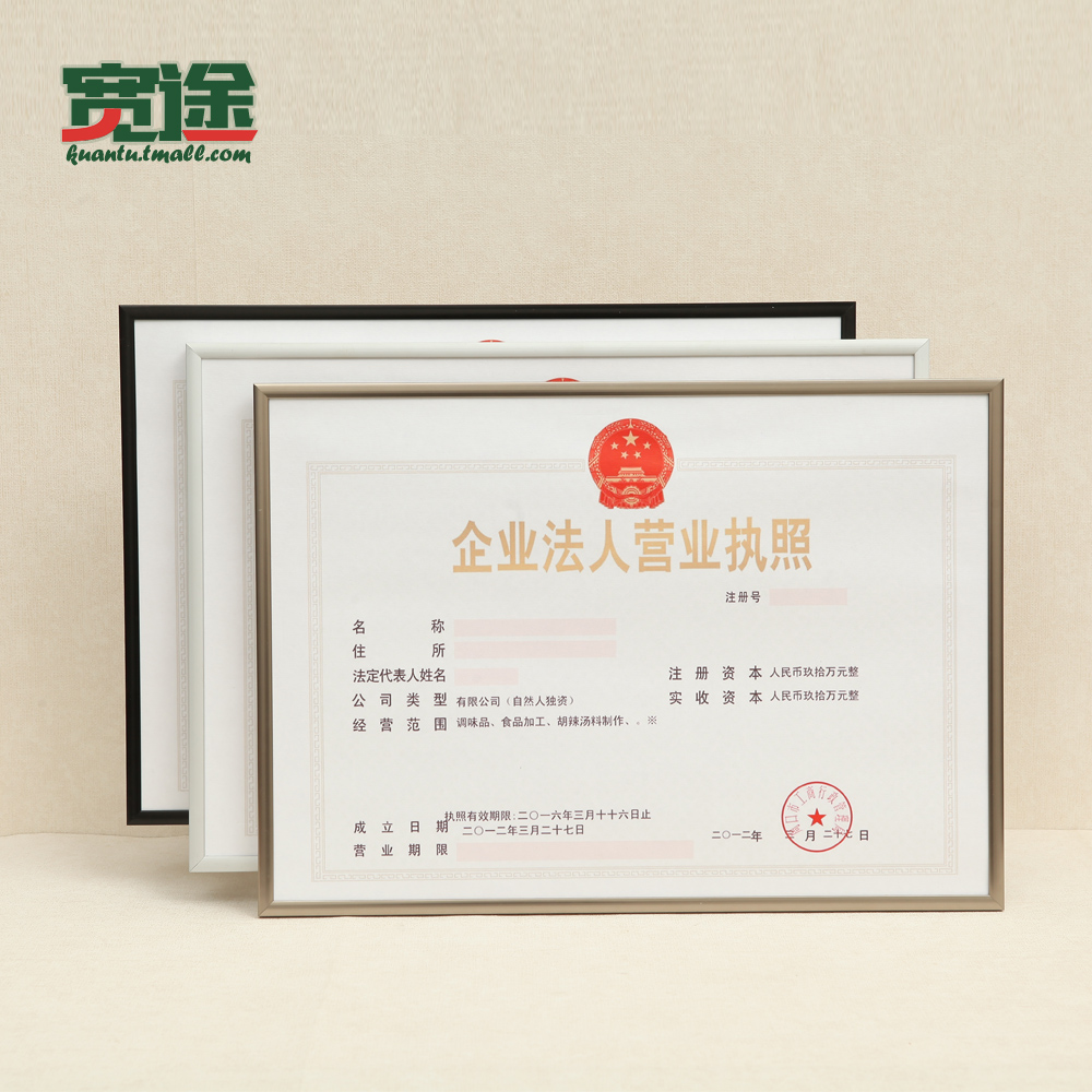 USD 5.22] System box new business license box A4 certificate box ...