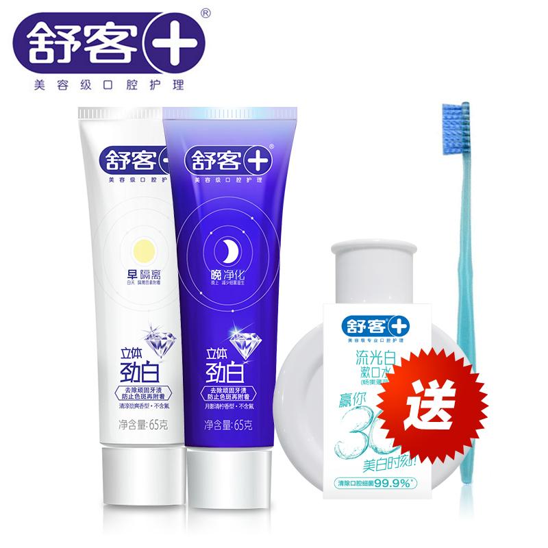【天猫超市】云南白药牙膏薄荷清爽型210g 减轻牙龈问题 祛异味