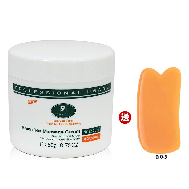 莱茵绿茶按摩膏250g面部排毒膏去角质按摩膏面部去死皮补水嫩白