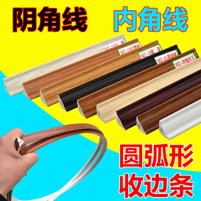 PVC corner line triangle line plastic solid wood floor leather strip buckle from viscous circular arc wardrobe