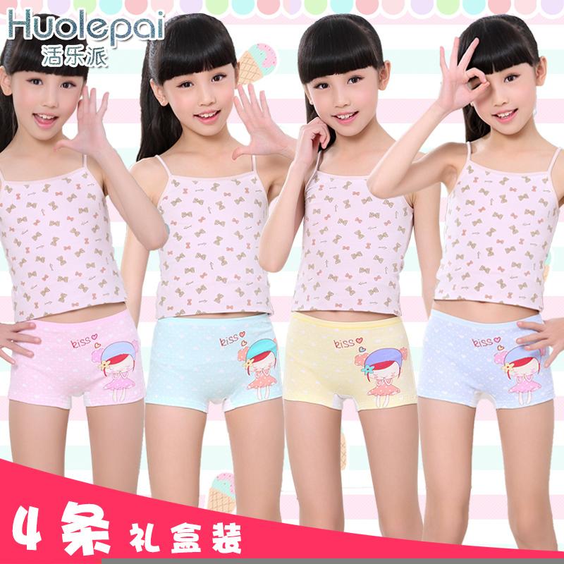 663e77fb90 Baby 1 cotton 3 children's underwear girls 6 flat angle 8 girls children's  shorts in the big children 12 four corners 15 years old children