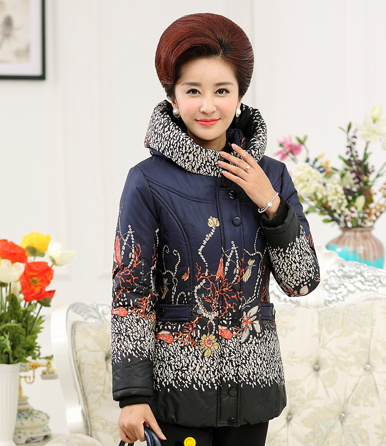 妈妈的小棉袄短上衣大码女装韩版2015年冬装新品短款修身时尚棉服