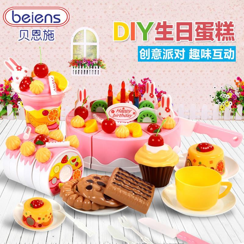 Play House Birthday Cake Toys Childrens Simulation Fruit Cutting Music Look Little Girl Toy Gift