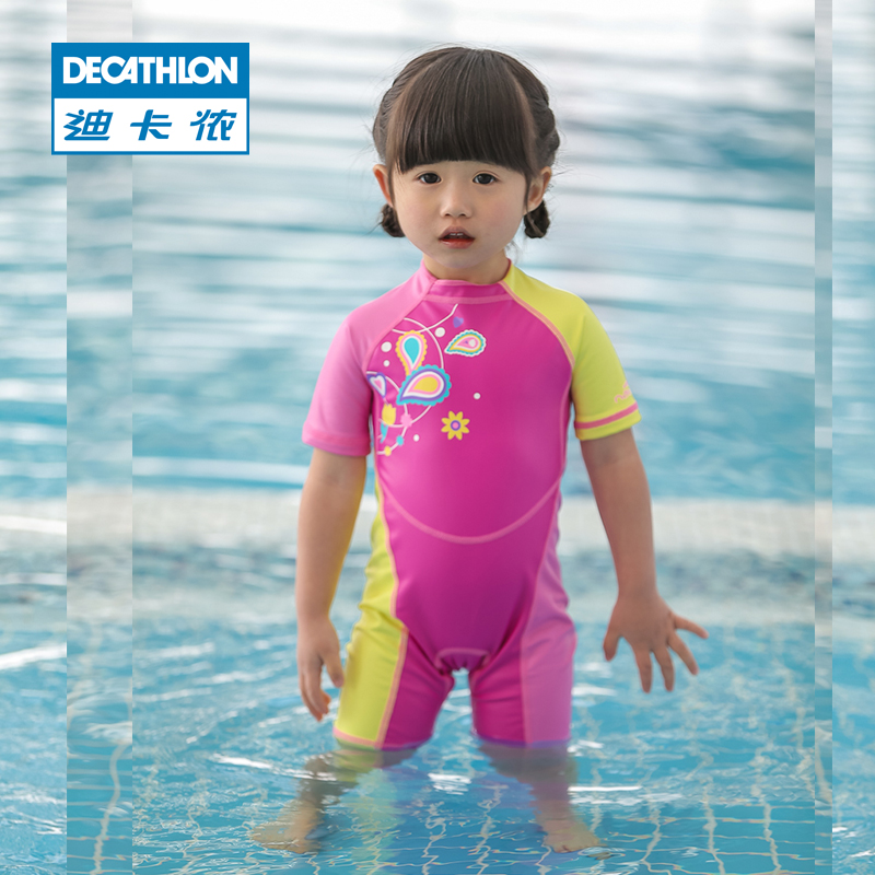 d02786c02f Decathlon infant one-piece swimsuit autumn and winter warm shade cute child  boy girl NAB E