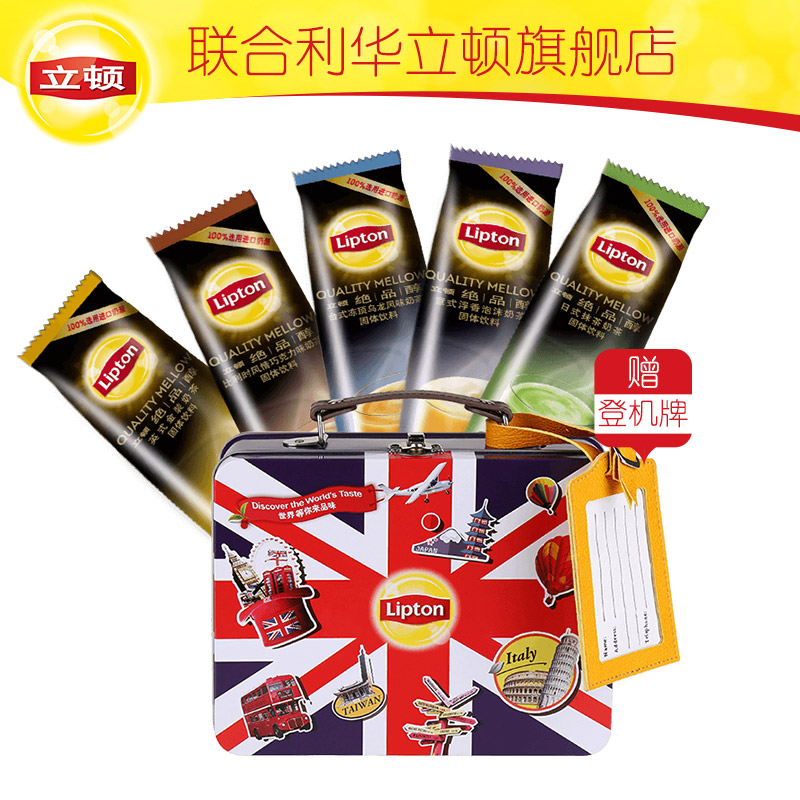 Lipton gift alcohol milk tea 30 packs gift box custom travel tin box gift boarding pass