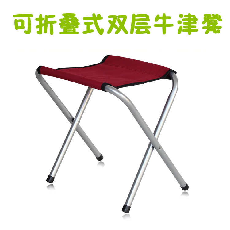 Outdoor Folding Chair Fishing Stall Stool Horse Tie Double Oxford 910718