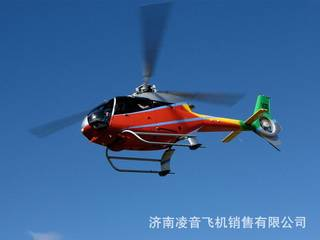Helicopter rental Helicopter rental price Helicopter sightseeing Helicopter agricultural and forestry spraying