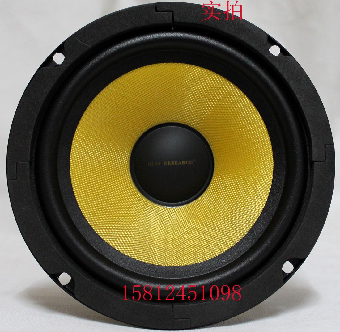 [广州惠威扬声器代理直销实体店】惠威K6.5中低喇叭/现货供应/只