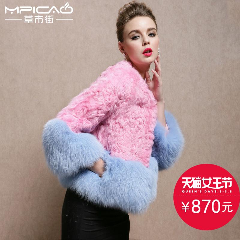 海宁皮草 外套 新款2013 羊羔毛短款圆领横条撞色整皮picao