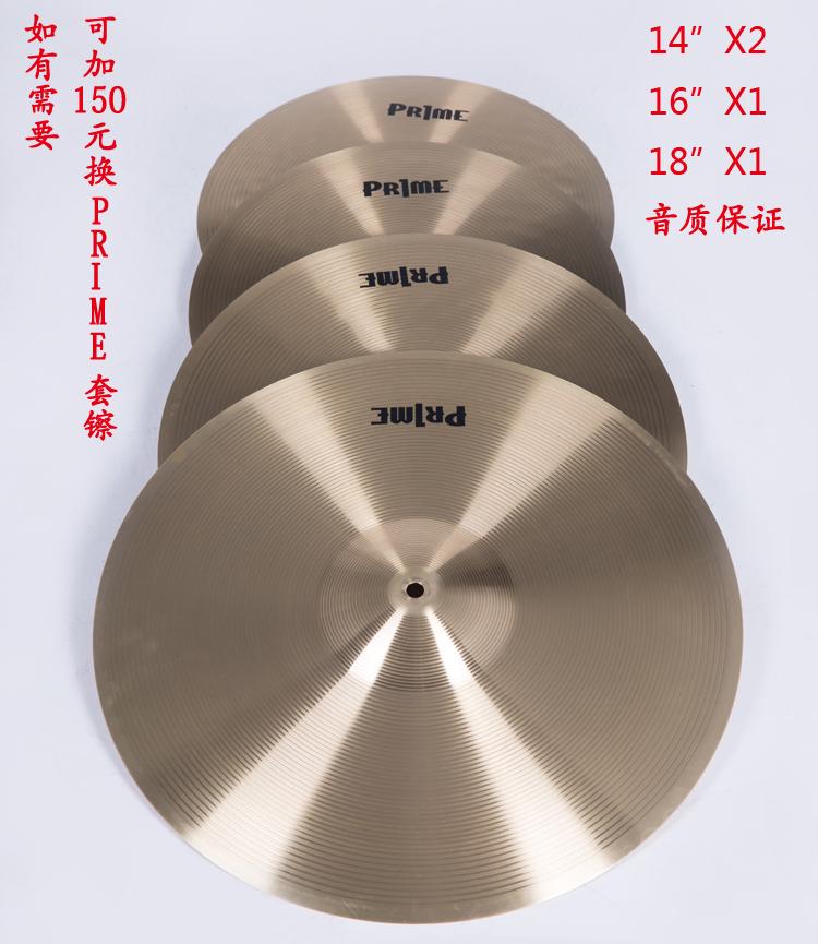 PRIME крышка тарелки разница специальная пленка