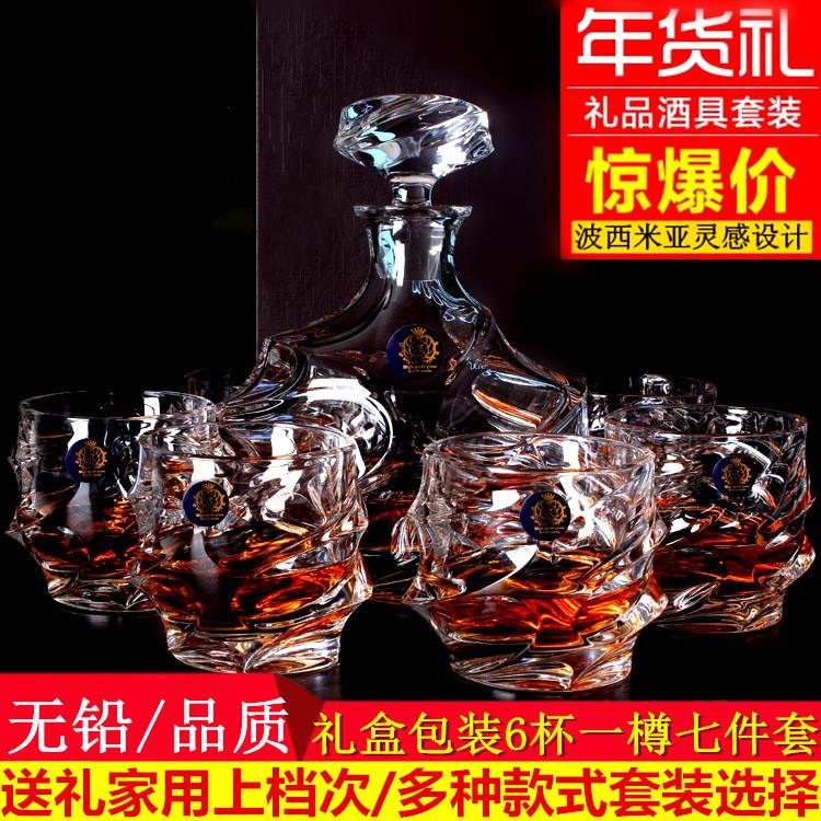 B · ROB Tinh Thể Thủy Tinh Whiskey Cup Sáng Tạo Wine Glass Rượu Vang Đỏ Glass Brandy Cup Rượu Vang Uống Cup Set