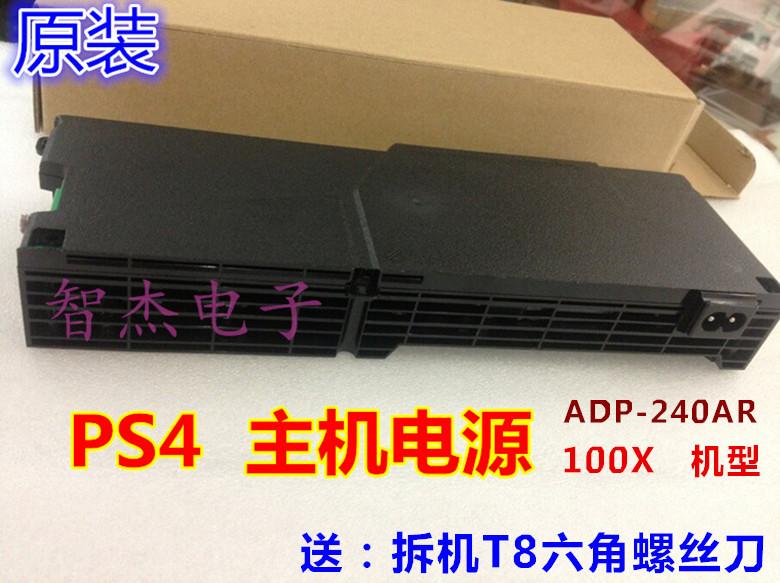 Оригинал PS4 главная эвм источник питания доска PS4 главная эвм 100X тип PS4 источник питания питание от устройство ADP-240AR 5 игла
