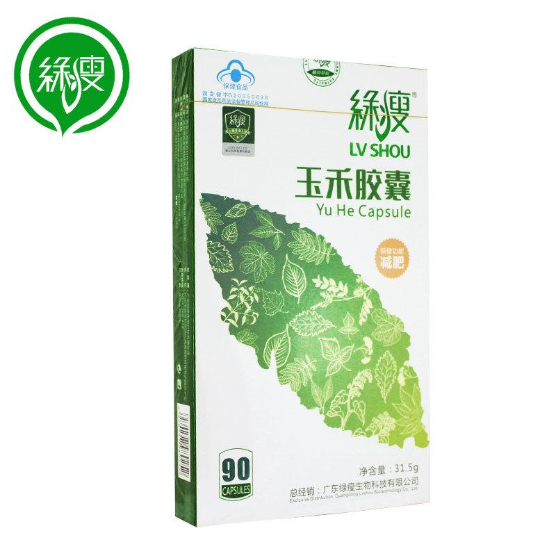 Màu xanh lá cây Skinny Yuhe Capsule 0.35 gam Hạt * 15 Hạt Board * 2 Tấm Box * 3 Hộp Giảm Cân Thực Phẩm Sức Khỏe
