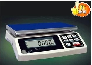 NaiKesiZNS electronic weighing scales with RS232USB communication interface  to connect the computer called Bluetooth called 30kg