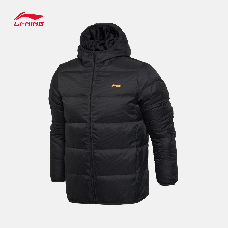Li Ning ngắn xuống áo khoác nam bóng rổ loạt ấm trùm đầu màu trắng vịt xuống thể thao AYML023
