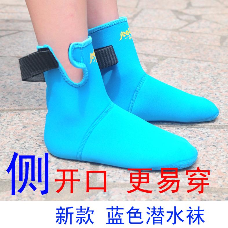 Подлинный поплавок скрытая 3MM толстый дайвинг носок / зима плавание носок / теплый носок / холодный носок борьба точка скольжение противо привлечь травма уход за ногами