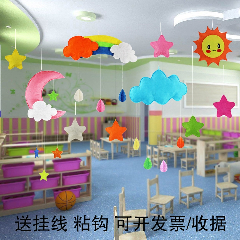 Usd 11 02 Moon Clouds Star Baby Children Room Nursery Decoration Ceiling Hanging