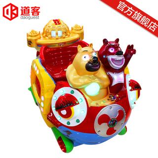 Качалки,  Продаётся напрямую с завода 2020 новый медведь подводная лодка качели машинально / озноб автомобиль / качели автомобиль монета игрушка, цена 13230 руб