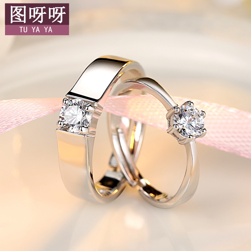 Couples rings Japan and South Korea Influx of students Student ...