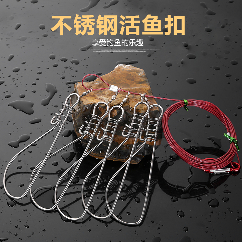 b830fdabbed USD 16.88  Mikano stainless steel lock fish buckle wire lock fish ...