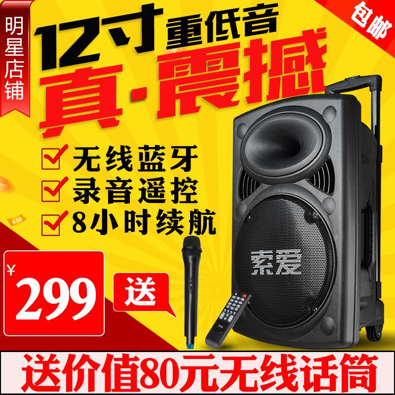 索爱T19户外12/15寸大功率广场舞音响移动便携式蓝牙充电拉杆音箱