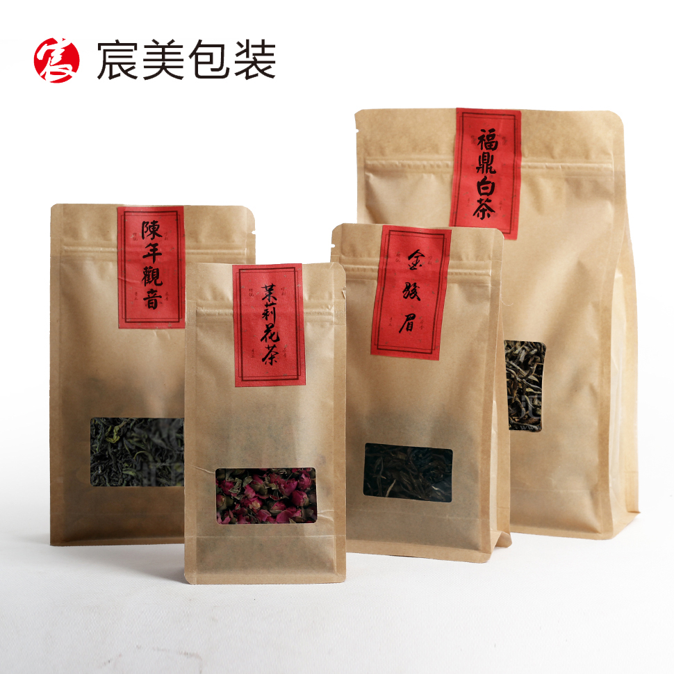 Eight Edge Sealed Kraft Paper Bag Open Window Transparent Self Zipper Tea
