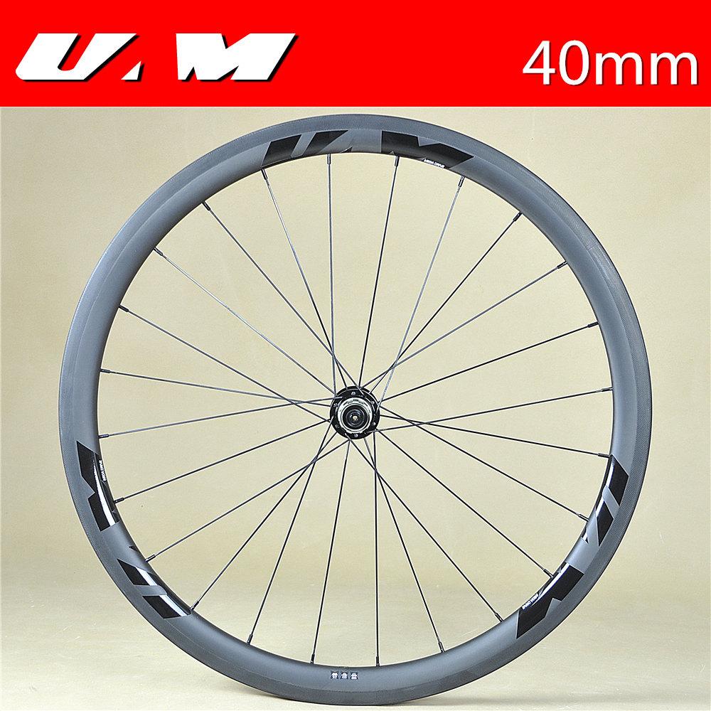 鸿富产品U UAM 40mm 高模模碳纤维轮轮胖胖胖宽宽胎公路车车轮鸿Hong Fu ...