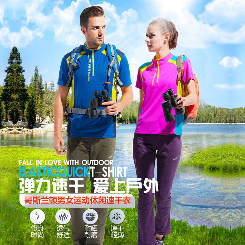 Thể thao t-shirts cho nam giới và phụ nữ những người yêu thích đứng cổ áo phù hợp với màu sắc nhanh khô quần áo của nam giới ngắn tay ngoài trời mùa hè chạy tập thể dục mặc giản dị