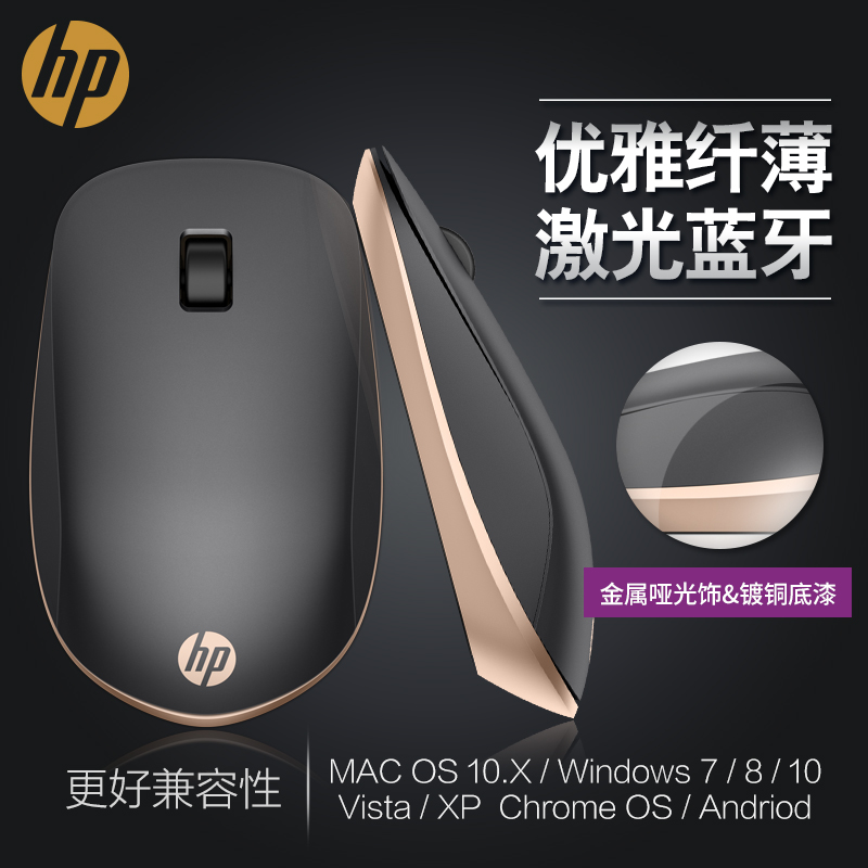 42 16] HP/HP Z5000 Wireless Mouse Bluetooth Mouse Laptop