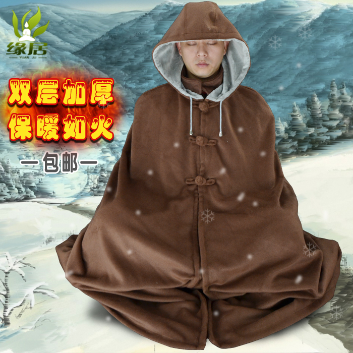 Осень и зима йога борьба сидеть плащ алтарь ремонт плащ подходит для мужчин и женщин шаль уплотнённый двухслойный закрытый теплый бархат пальто