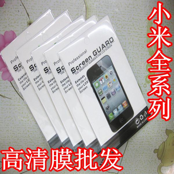 小米红米note3高清贴膜 note3手机保护膜高清膜屏幕保护膜批发